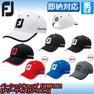 即納 フットジョイ メンズベーシックキャップ 全4色 FJHW1601|golf7