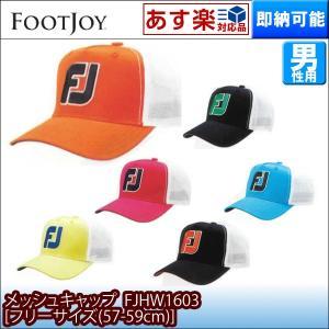 即納 フットジョイ メンズ メッシュキャップ 全6色 FJHW1603|golf7