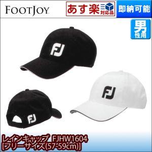 即納 フットジョイ メンズ レインキャップ 全2色 FJHW1604|golf7