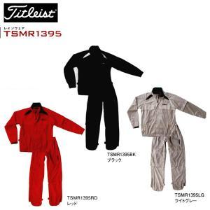 即納 タイトリスト メンズ レインウェア 上下セット TSMR1395|golf7