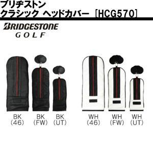 ブリヂストンゴルフ クラシックヘッドカバー HCG570 [ ドライバー、FW、UT用 ] [BRIDGESTONE]|golf7