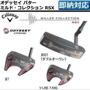 送料無料 オデッセイ ミルドコレクション RSX パター メンズ パター ヘッドカバー付(ODYS golf7