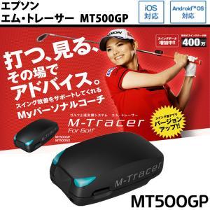 エプソン エム・トレーサー MT500GP M-Tracer スイング解析 レベルアップ スコアアップ 練習器具|golf7