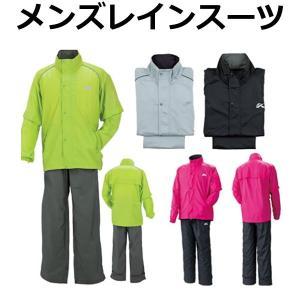 即納 キャスコ メンズ レインウェア ARW-006|golf7