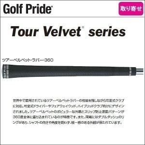 ゴルフプライド グリップ ツアーベルベット・ラバー・360 GTSS(M60) Golf Pride...
