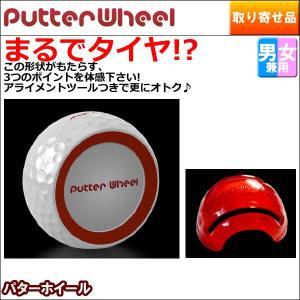 スポーツTMC 日本正規モデル パッティング練習機 パターホイール|golf7