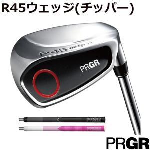 プロギア チッパー r45 パッティングウェッジ ロフト45度モデル|golf7