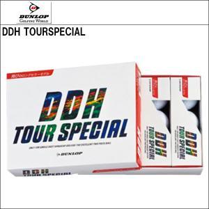 取り寄せ ダンロップ DDH ツアー SPECIAL ゴルフボール 1ダース(12球) DUNLOP