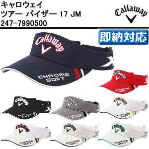 【即納】 キャロウェイ ツアー バイザー 17 JM 247-7990500 [サイズ:フリー(57〜59cm)] メンズ Tour Cap V|golf7