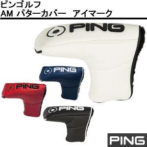 即納 ピン AMパターヘッドカバー アイマーク 33458 EYEマーク|golf7