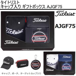 タイトリスト キャップ入り ギフトボックス AJGF75|golf7