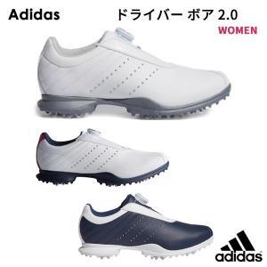アディダス ドライバー ボア 2.0 ゴルフシューズ レディース Adidas driver boa...