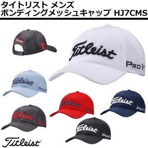 タイトリスト ツアーモデルメッシュキャップ HJ7CMS フリーサイズ 57〜59cm Titleist|golf7