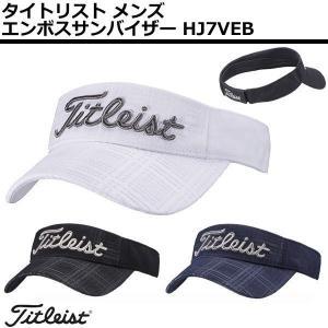 タイトリスト エンボスバイザー HJ7VEB フリーサイズ 57〜59cm Titleist|golf7