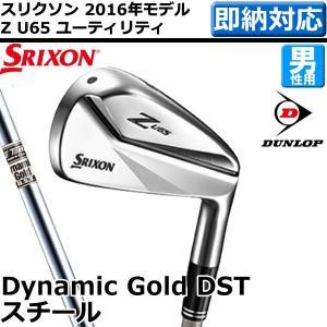 即納 スリクソン Z U65 ユーティリティ ダイナミックゴールド DST スチールシャフト ダンロップ|golf7