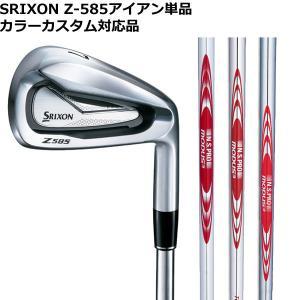 特注 カラーカスタム スリクソン Z-565 アイアン 単品 NSプロモーダス3ツアー105/120/125システム3|golf7