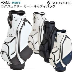 【取寄】ベゼル ラグジュアリー カート キャディバッグ メンズ [サイズ:9型 4.7kg] golf7