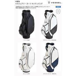 【取寄】ベゼル ラグジュアリー カート キャディバッグ メンズ [サイズ:9型 4.7kg] golf7 02