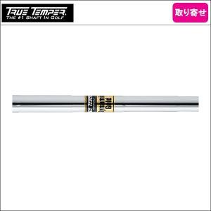 トゥルーテンパージャパン ダイナミックゴールド アイアン用スチールシャフト 単品販売 テーパーチップ(9m