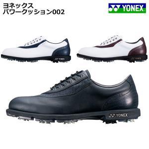パワークッション 002 ヨネックス SHG-002 2016モデル メンズ ゴルフシューズ[YONEX]【即納】【ゴルフシュ|golf7