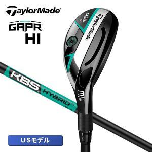 テーラーメイド ギャッパー ハイ ユーティリティ GAPR HI USAモデル レスキュー KBS ハイブリッド カーボンシャフト|golfaholics