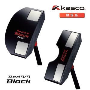キャスコ ゴルフ RED 9/9 Black パター ブラック Kasco アカパタ 1000本限定【即日出荷】|golfaholics