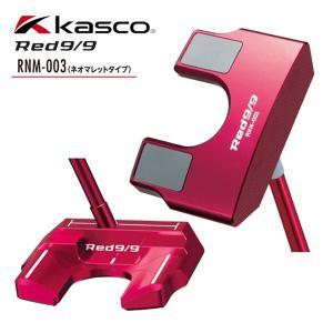 キャスコ ゴルフ RED 9/9 パター RNM-003 ネオマレットタイプ Kasco アカパタ【即日出荷】|golfaholics