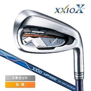 ダンロップ ゴルフ XXIO10 アイアンセット 5本組 #6-PW ゼクシオ テン MP1000カーボンシャフト 2018年モデル【即日出荷】|golfaholics