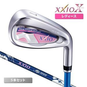 ダンロップ ゴルフ XXIO10 レディース アイアンセット 5本組 #7-PW.SW ゼクシオ テン MP1000L カーボンシャフト 2018年モデル|golfaholics