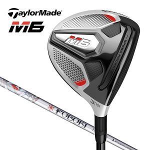 テーラーメイド ゴルフ M6 フェアウェイウッド FUBUKI TM5 2019 フブキ カーボンシャフト 日本仕様|golfaholics