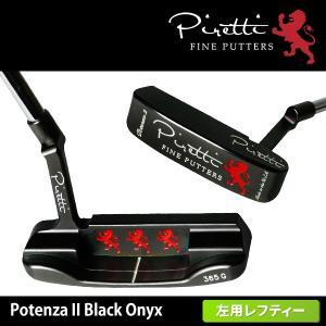 【即日出荷】ピレッティ ポテンザ2 ブラック オニキス レフティ パター 2018 Potenza II 左用|golfaholics
