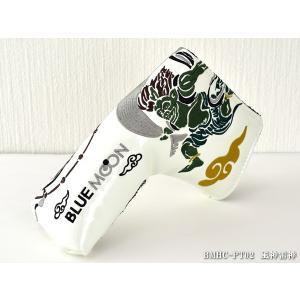 ブルームーン パターカバー 風神雷神 BMHC-PT02 (ピン型)