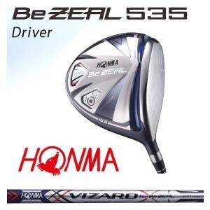 ■メーカー&商品名 本間ゴルフ ホンマ BeZEAL535 DRIVER ビジール535 ドライバー...
