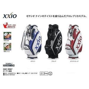「値下げ」「在庫有」ダンロップ XXIO ゼクシオ GGC-X067 プロレプリカモデル キャディバッグ|golfersinn