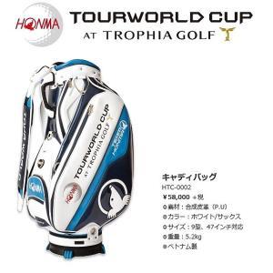 本間ゴルフ ホンマゴルフ HONMA HTC-0002 ツアーワールドカップ キャディバック|golfersinn
