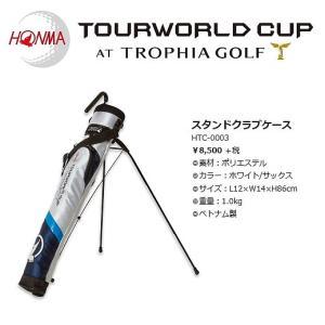 本間ゴルフ ホンマゴルフ HONMA HTC-0003 ツアーワールドカップ スタンドクラブケース|golfersinn