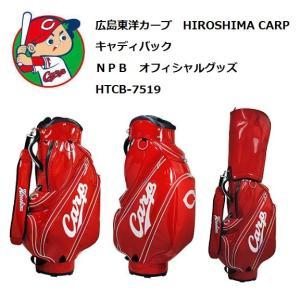 ご覧頂きましてありがとうございます。  ■メーカー&商品名 広島東洋カープ HIROSHIMA CA...