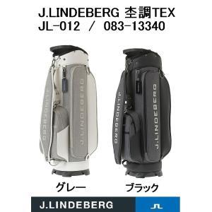 「在庫有・値下げ」ジェイリンドバーグ JL-012  083-13340  J.LINDEBERG TOUR-MODEL  キャディバック|golfersinn