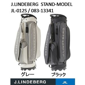 「在庫有・値下げ」  ジェイリンドバーグ JL-012S 083-13341  J.LINDEBERG 杢調TEX スタンド式キャディバッグ |golfersinn