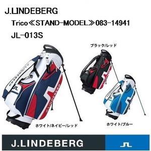 【在庫有】 ジェイリンドバーグ J.LINDEBERG JL-013S Trico≪STAND-MODEL≫083-14941 スタンドキャディバック |golfersinn