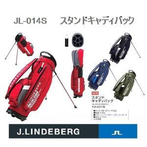 【在庫有】 ジェイリンドバーグ J.LINDEBERG JL-014S スタンドキャディバック golfersinn