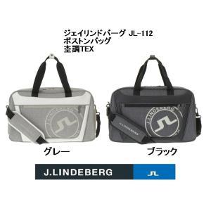 【在庫有・値下げ】 ジェイリンドバーグ JL-112 ボストンバッグ☆杢調TEX 083-83342 golfersinn