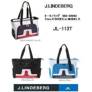 ジェイリンドバーグ  J.LINDEBERG JL-113T トートバッグ  Trico≪SHOES in MODEL≫ 083-84943 golfersinn