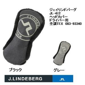 【在庫有・値下げ】 ジェイリンドバーグ JL-412 ヘッドカバーDW☆杢調TEX 083-93340 ドライバー用 golfersinn