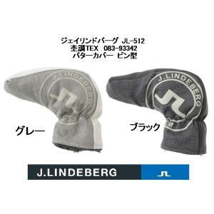【在庫有・値下げ】 ジェイリンドバーグ JL-512 パターカバー ピン型☆杢調TEX 083-93342 golfersinn