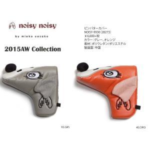 「在庫有」 ミエコウエサコ 2015年秋冬 ノイジー noisy9930 ノイジー顔パターカバー(ピンタイプ)|golfersinn