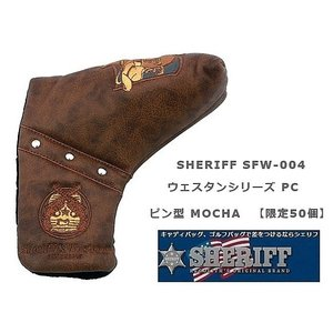 SHERIFF SFW-004 ウェスタンシリーズ PC ピン型 MOCHA 【限定50個】 即納 ポイントポイント5倍|golfersinn