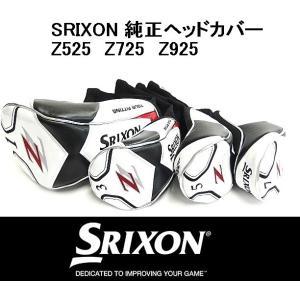【在庫有】 ダンロップ スリクソン SRIXON Z525 Z725 Z925  純正ヘッドカバー  各種|golfersinn