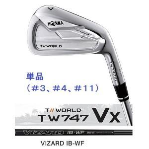 ホンマ TOUR WORLD TW747 VX アイアン 単品(3番・4番・11番) Vizard ...