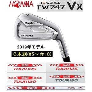 ホンマ 特注 TW747 VX アイアン 6本組 N.S.PRO MODUS3 105 / 120 ...